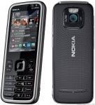 GSM за подслушване NOKIA 5630